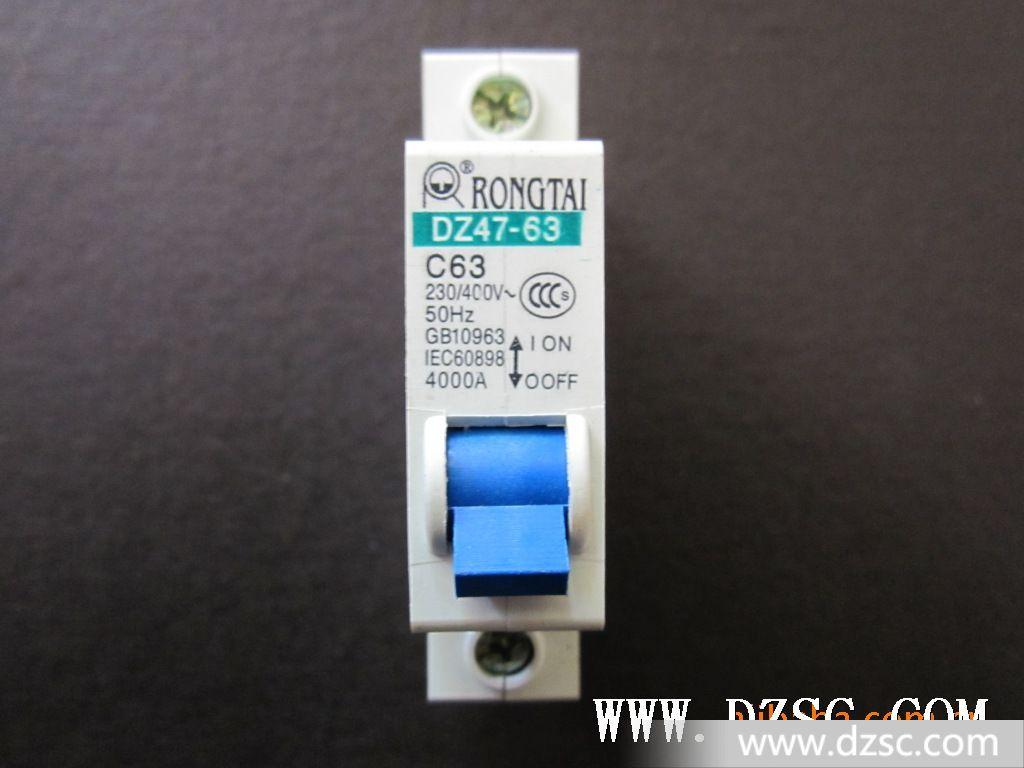 电动机的配电系统(d型)