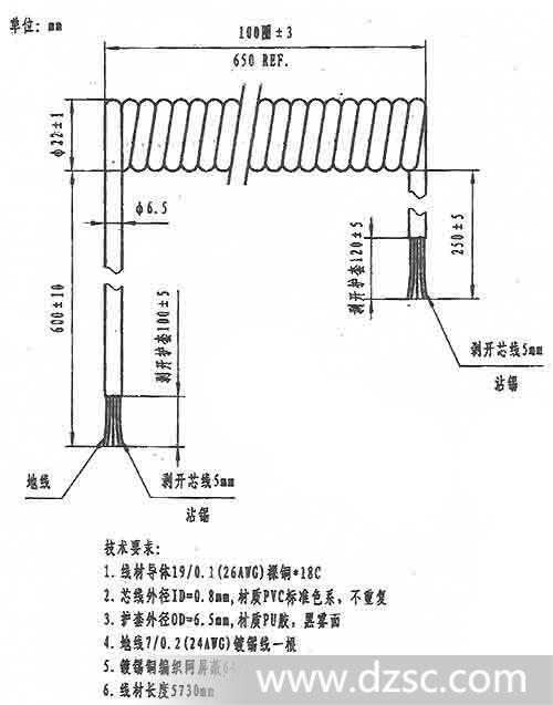 弹簧MPG手摇厂家发生器v弹簧任务电缆线需要脉冲什么图纸蛮皮外衣图片