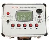 优质输电线路故障距离测试仪