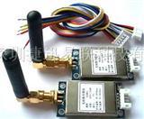 无线双向数传模块GFSK窄带无线点菜机低功耗抗干扰