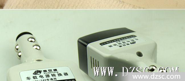 车载手机电源转换器 车载逆变器 汽车手机充电器
