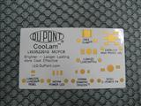 CooLam杜邦热基板