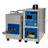 高频机--25KW高频焊机