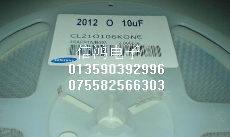 供应0805电容 100PF 10PF 1.2NF 120PF 12PF 13PF