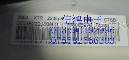 电容NF 0.15UF 15NF 180NF 0.18UF 2200NF