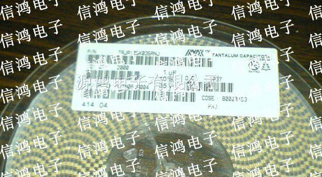 供应钽电容A型 1UF 35V TAJA105K035RNJ