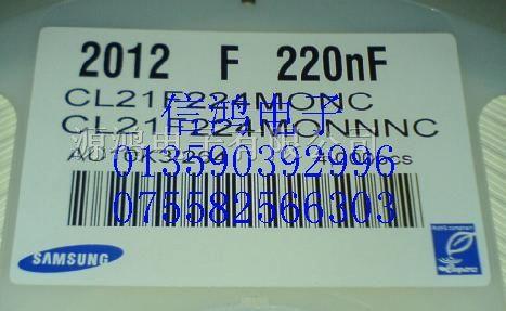 供应0805电容系列 1.5NF 150NF 1.1PF