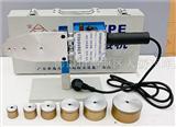 PPR热熔器