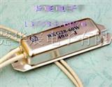 船型铝壳电阻 RSLG船型电阻