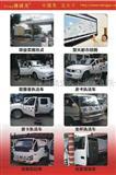 深圳龙安天下-专业禧福龙GPS生产厂家