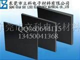 防静电玻璃纤维板,防静电黑色纤维板