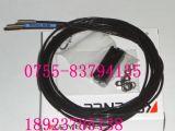 基恩士耐高温光纤 FU-88