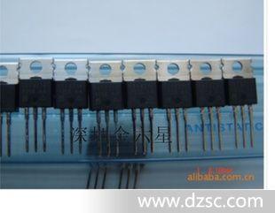 原装进口三极管IR9Z14  TO-220