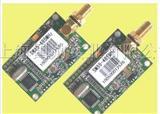 无线模块ADF7021大功率1W485M无线通信模块