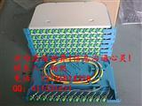 一体化托盘|12芯一体化模块|一体化熔纤盘