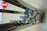 锌合金皮线光缆开剥器/光纤压线钳