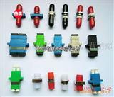 SC单工双工光纤适配器 SC单工单模适配器