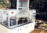 滤芯纵缝焊接机/滤芯熔接纵缝焊接机