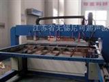 太阳能热水器集热板焊接机