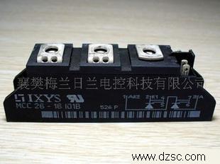 IXYS可控硅模块(图)