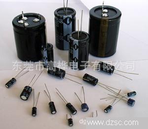 环保高压铝质电解电容400V 4.7UF