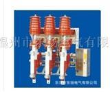 厂家直销:FKN12-12(R)系列压气式负荷开关