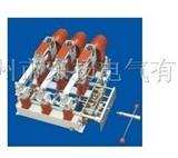 :FZ(R)N25-12高压真空负荷开关(熔断器组合电器)