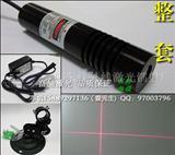 大尺寸十字红外线定位灯 裁床对格红外激光标线器