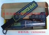 GC-10001手持金属探测器好用吗?探测仪