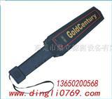 GC-1001杭州手持式金属探测器厂家报价