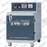 奥格ZYH-20焊条恒温箱厂家 电焊条烘箱
