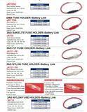 电子线束保险丝座、汽车线束保险丝盒
