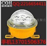批发BFC8183免维护LED防爆灯BFC8183 BFC8183