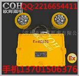 BFC8185BFC8185LED双头防爆应急灯价格