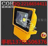 BFC8188LED防爆泛光灯厂家,江苏LED防爆投光灯价格