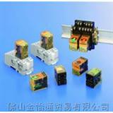RU2S-A220V,RU2S-DC24V,和泉,继电器