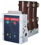 VBM-12/1600A-31.5侧装式真空断路器