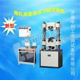 金属材料抗拉试验机,金属抗拉试验机,金属材料试验机