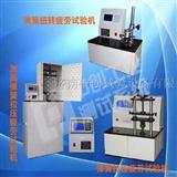 弹簧疲劳试验机,生产疲劳试验机,制造弹簧疲劳试验机