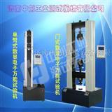 塑料拉力试验机,(塑料拉力试验机),塑料材料试验机
