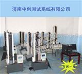 橡胶拉力试验机,橡胶拉伸试验机,橡胶试验机
