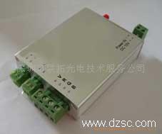 LED大功率控制器遥控器