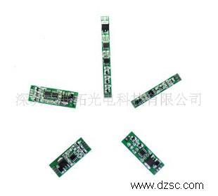 大量批发LED手写荧光板遥控型外置七彩控制器