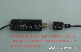 荧光板豪华型外置闪光器LED七彩控制器