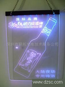 各类LED发光灯条光源控制器