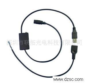 广告板荧光板LED七彩外置USB控制器闪光器
