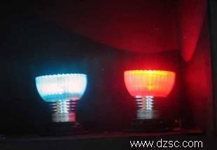 LED大功率射灯杯