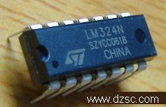 国产电源IC  LM324 324