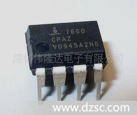 集成型直流电压变换器ICL7660