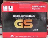大众宝来汽车蓄电池GS56093